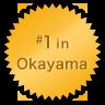 #1 in Okayama