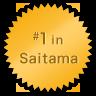 #1 in Saitama