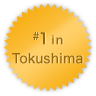 #1 in Tokushima