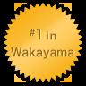 #1 in Wakayama