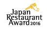 JAPAN RESTAURANT AWARD 2016