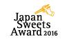JAPAN SWEETS AWARD 2016