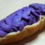 紫いもタルト