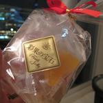 こういったミニパックも三越大阪ギフトサロンでは売られています