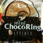 ミニチョコリング でも普通の大きさ