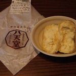 くりーむパンカスタード by粒つぶあんこ
