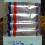 グーテ・デ・ロワ/ホワイトチョコレート簡易小袋(5袋)✿420円