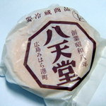 八天堂クリームパン(カスタード)