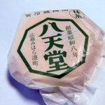 八天堂クリームパン(抹茶)