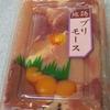 佐藤養鶏場 / 鶏肉