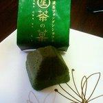 生茶の菓。冷やして食べてくださいとのことです