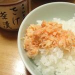 鮭茶漬けに炊き立てご飯