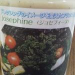 幻のドレッシング ジョセフィーヌ アップ