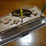 トップスのバースデーケーキ