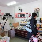 店内は、すっごく狭いけど、色々と売っています。