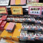 「梅の実ひじき」「鰹ひじき」「博多ひじき」とかそれぞれ包装紙が違っています。