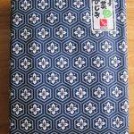 「辛子高菜ひじき」は紺色の綺麗な包装紙