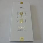 茶の菓 10枚入(1260円)