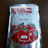 三平の郷 / 増田町りんごジュース