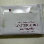 オードブルラスク「グーテ・デ・ロワ・ソムリエ」パッケージ