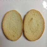 '15年7月 ガトーラスク 「グーテ・デ・ロワ」 ➪軽い食感のフランスパンに、バターの風味とグラニュー糖の優しい甘さ。