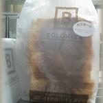 ボロニアのデニッシュ カスタード味