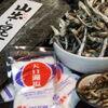 幻の中華そば加藤屋 四条にぼ次朗 - 料理写真:厳選された煮干し・昆布・塩