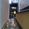 幻の中華そば加藤屋 四条にぼ次朗 - 内観写真:京都っぽい路地の奥にたたずむ町屋風店舗