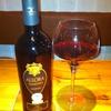 アローラ - 外観写真:おいしいワインでまってます