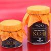 TAO-LI ~桃李~ - 料理写真:【TAO-LI  オリジナル XO醤】お土産にいかが