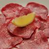いってつ - 料理写真:タン塩