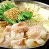 味のれん - 料理写真:国産和牛もつの美味しさをじっくり味わえます。ファンの多い代表的なもつ鍋です。