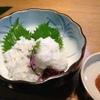 つち田 - 料理写真:鱧ハモの切り落とし1575円