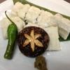 つち田 - 料理写真:鱧ハモの白焼き1575円
