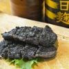 うりずん - 料理写真:ミヌダル