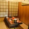 うりずん - 内観写真:座敷席