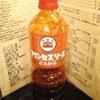 おうさか苑 - 料理写真:お好み焼きには大阪直送のソース、神戸直送のドロソースがよくあいます。