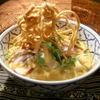 キンカーオ - 料理写真:皆様、京都で本格タイ・ラオス料理はいかがですか?