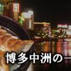 鉄なべ - メイン写真: