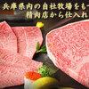 きわめ - メイン写真:
