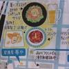 夢や - 内観写真:東京新聞にもご紹介して頂きました