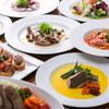 るもん - 料理写真:コース料理 写真はイメージです。