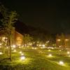 ランプハウス - メイン写真: