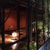月味座 - 内観写真:店内奥には竹林を見ながら食事の出来る半個室をご用意・・・。