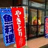 津軽衆 - メイン写真: