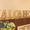 halcafe229 - メイン写真: