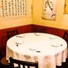 天府酒家 - メイン写真: