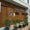 UshiGoya - 外観写真: