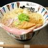 鶏Soba 座銀 - メイン写真: