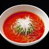 牛國 - 料理写真:赤冷麺(950円):旨い!辛い!コクのある赤冷麺